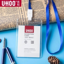 Jinhao. fuoshan - exhibition card tags